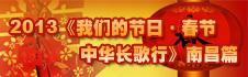中国文明网