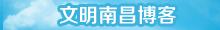 亚博体育ios 8南昌博客